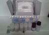 人微管多特异性有机阴离子转运蛋白2(ABCC3)ELISA试剂盒说明书