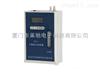 北京劳保所  GFC-5个体粉尘采样器