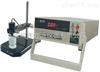 CMI810方源仪器电解测厚仪 电镀层厚度测量 电解检测仪器```