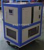 加热制冷循环器-25~200℃