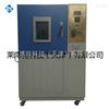 LBT臭氧老化試驗箱