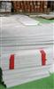 600*1200*5贵州纯料四氟板,四氟车削板厂家供应