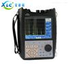 0~25000mm便携式超声波探伤仪XUT620C厂家直销