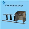 LBT瀝青混合料路麵構造深度儀