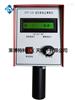 LBT逆反射標誌測量儀