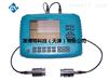 LBT非金屬聲波檢測儀