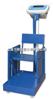 HCS-100-RT电子儿童秤 儿童身高体重秤 学校专用秤