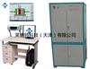 LBTDRCD-3030B智能化導熱係數測定儀