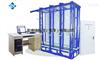 LBTD-H新智能门窗物理性能检测设备