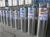DC200VHP自增压液氮罐