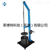 LBT-20礦物棉容重測定儀