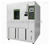 JW-2004北京高低温试验箱多少钱-可程式高低温试验箱-高低温试验箱厂家