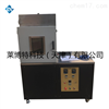 LBT-9陶瓷磚抗熱震性試驗機