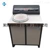 LBT-4數顯式陶瓷吸水率測定儀