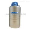 沃辛顿液氮罐AIS3