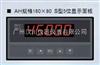 XSN/A-HS1T1K3B1计数器