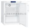 专业实验室冰箱