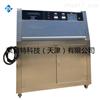 LBT橡膠紫外線老化試驗箱