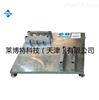 LBT新标准电工套管弯曲固定装置