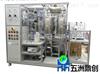 WZDC催化剂评价装置固定床2ml 试验装置 专业定制