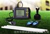 ZBL-T720 ZBL-T720楼板厚度检测仪