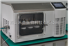 HEB-5FE高级中试可编程真空干燥机