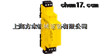 西克安全繼電器UE10-2FG