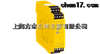 SICK安全繼電器UE10-3OS