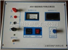 直流电机片间电压测试仪造型JD2610