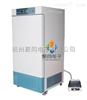 上海聚同厂家霉菌培养箱MJX–80S、跑量优惠