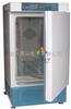 聚同厂家直销霉菌培养箱MJX–250S、挑战全年Z低价