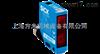 SICK光電傳感器W12-2 Laser