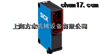 SICK光電傳感器W23-2