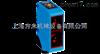 SICK光電傳感器W250-2
