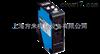 西克光電傳感器W280L-2 Long Range
