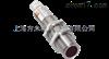 西克光電傳感器V18V