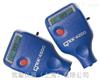 QNix 4200/4500磁性覆层测厚仪