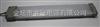 HRY93LED防爆荧光灯宽压LED防爆灯