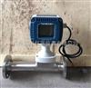 MF80-F-E-10-800-06-AB-RC微机电气体质量流量计