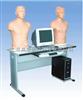 KAH3000B/G 学生机多媒体心肺听诊触诊技能训练实验室系统