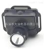YQ530微型强光防爆头灯