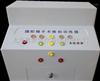 KAH480A腹腔镜手术模拟训练器