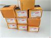 PromegaE1910双萤光素酶报告基因检测系统现货