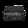 XJP-48E轉速數字顯示儀上海上自儀轉速表儀表電機有限公司