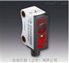 德国超微型光电传感器SensoPart代理