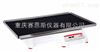 SHHD6825DG美国奥豪斯68kg数显控制大负载圆周式摇床