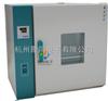 深圳WH9020A卧式电热恒温干燥箱生产厂家、注意事项