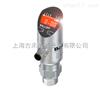 巴魯夫壓力傳感器BSP B020-IV003-A03A0B-S4