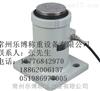 江阴防爆柱式称重传感器厂家价格
