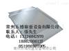 丹阳2吨不锈钢平台秤价格,丹阳防爆平台秤厂家